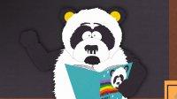 Szexuális Zaklatás Pandák